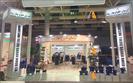 غرفه نمایشگاهی شرکت آبرسان طلوع بهار رود